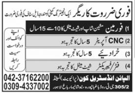 Engineering Company Jobs 2021 in Karachi