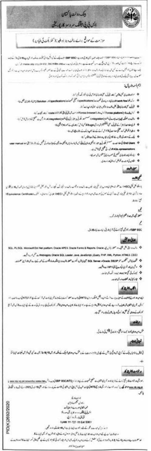 State Bank of Pakistan SBP Jobs 2021 via NTS