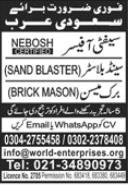 Safety Officer NEBOSH Jobs 2021 in Saudi Arabia