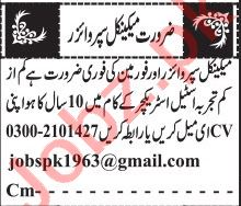 Jang Sunday Classified Ads 4 April 2021 for Engineering