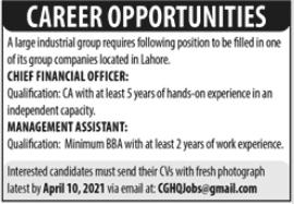 Industrial Group Jobs 2021 in Lahore