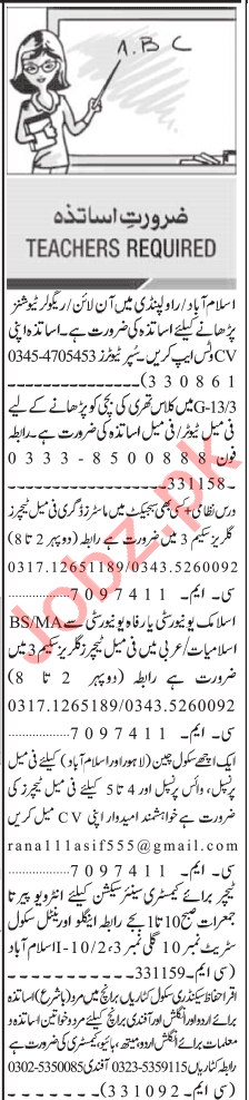 Jang Sunday Classified Ads 4 April 2021 for Educational