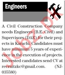 The News Sunday Classified Ads 4 April 2021 for Engineering