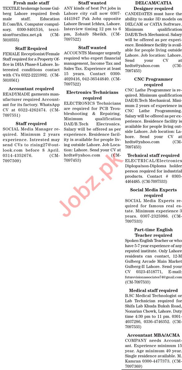 The News Sunday Classified Ads 4 April 2021 for Admin Staff