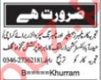 Nawaiwaqt Sunday Karachi Classified Ads 4 April 2021