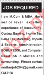 Nawaiwaqt Sunday Classified Ads 4 April 2021 Accounts Staff