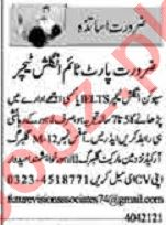 Dunya Sunday Classified Ads 4 April 2021 for Teaching Staff