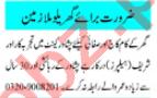 Mashriq Sunday Classified Ads 4 April 2021 for House Staff