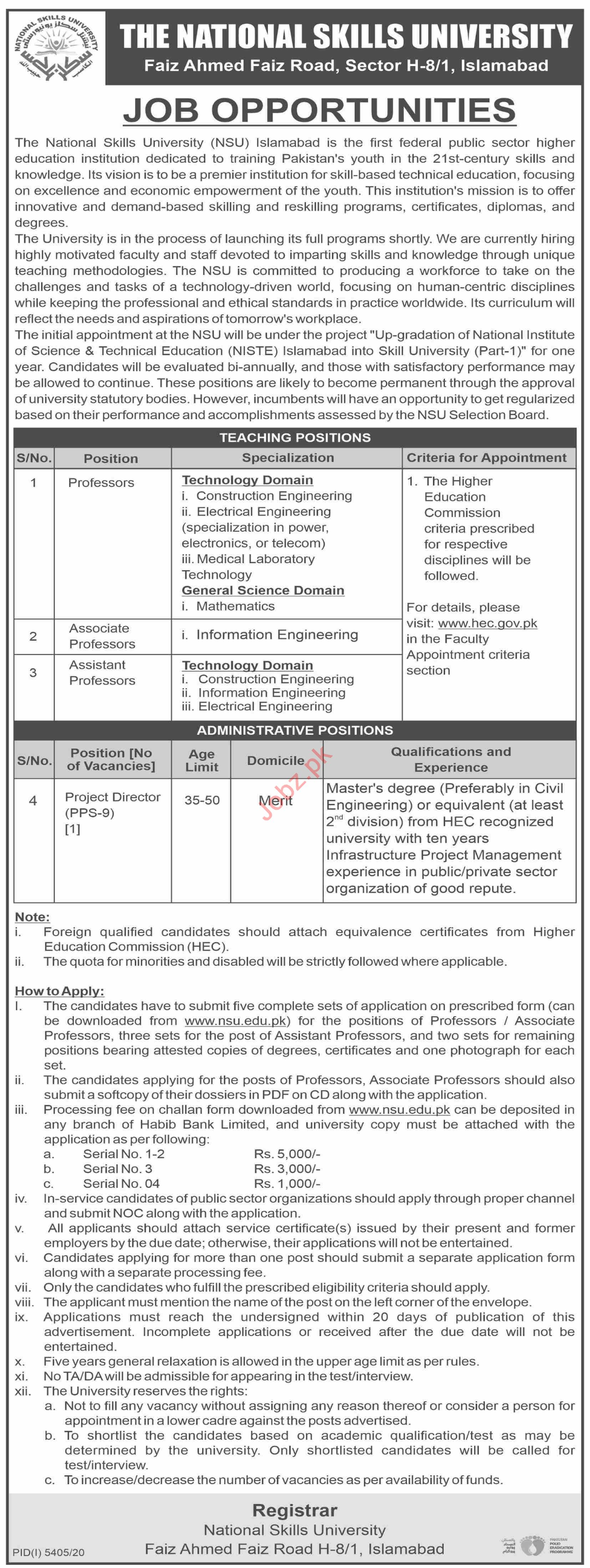 The National Skills University NSU Islamabad Jobs 2021