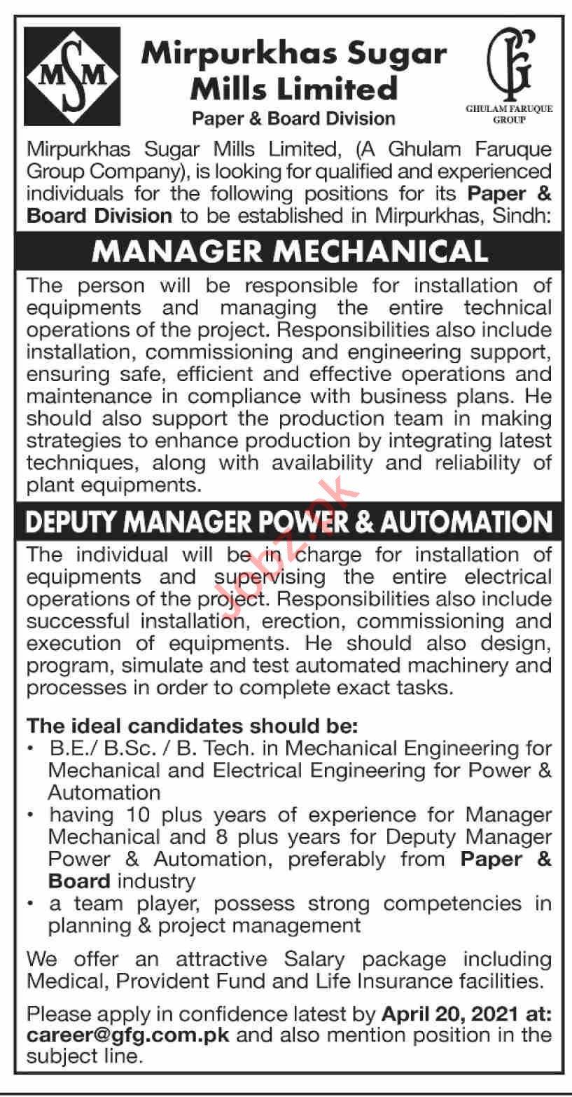 Mirpurkhas Sugar Mills MSM Jobs 2021 for Manager Mechanical