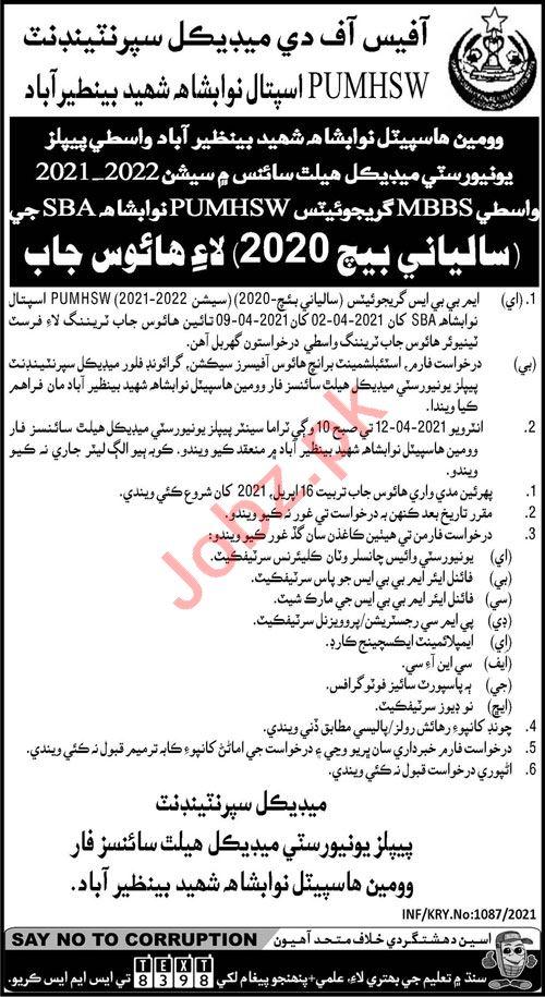 Peoples University Hospital PUMHSW Nawabshah Jobs 2021