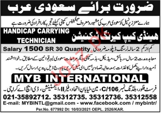 Handicapped Carrying Technician Jobs 2021 in Saudi Arabia