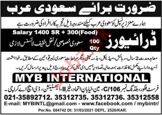 Driver & LTV Driver Jobs 2021 in Saudi Arabia