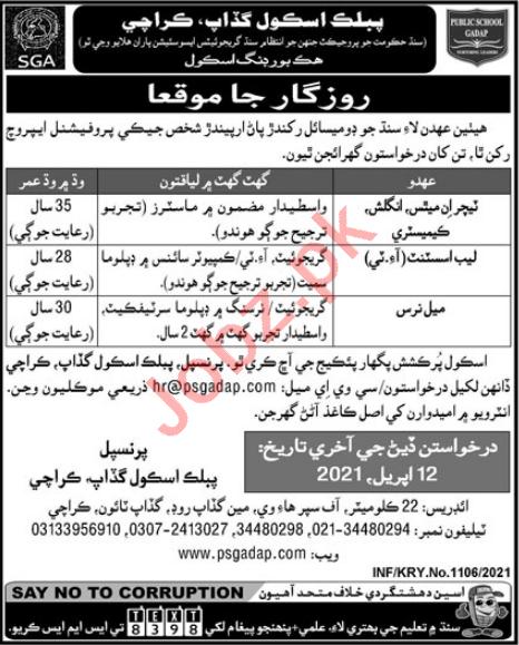 Public School Gadap Karachi Jobs 2021 Assistant & Teacher