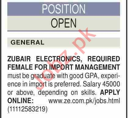 Zubair Electronics Jobs 2021 for Import Management Officer
