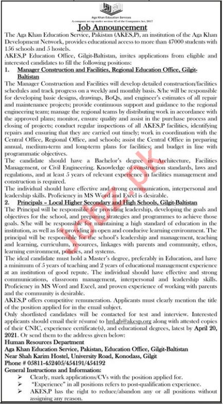 Aga Khan Education Service AKES Pakistan Jobs 2021