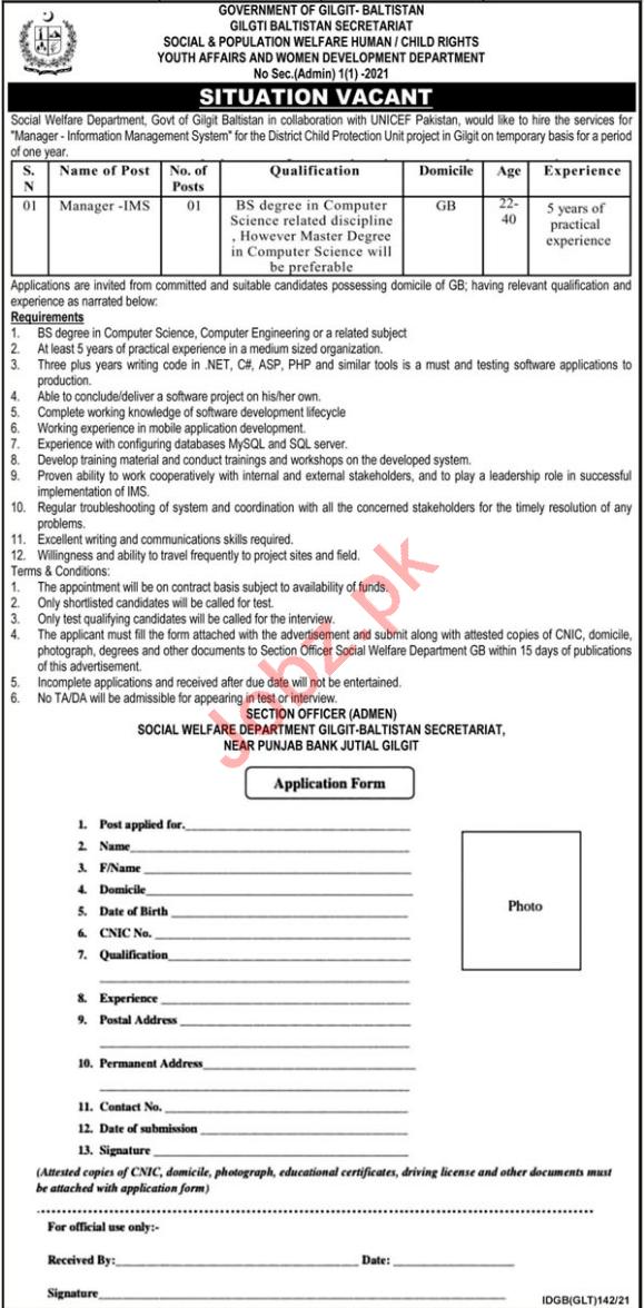 Social & Population Welfare Human Department Jobs 2021