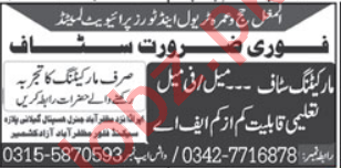 Al Mughal Travel & Tours Agency Jobs for Marketing Staff