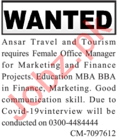 Assistant Manager & Executive Manager Jobs 2021 in Lahore