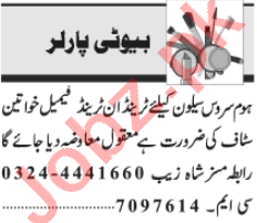 Beauty Parlour Staff Jobs 2021 in Lahore
