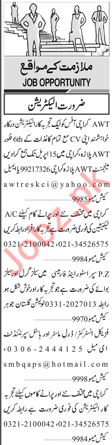 AC Technician & Sales Girl Jobs 2021 in Karachi