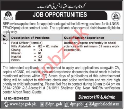 Balochistan Education Foundation BEF Jobs 2021 Field Officer