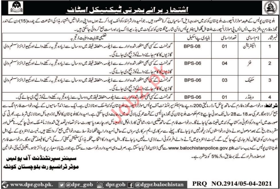 Balochistan Police Motor Transport Department Quetta Jobs