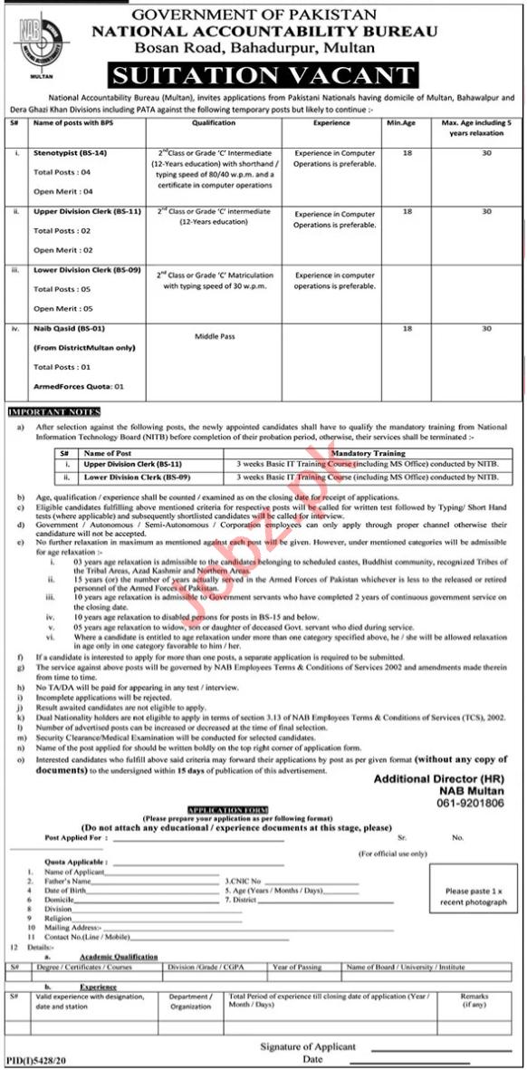 National Accountability Bureau NAB Multan Jobs 2021