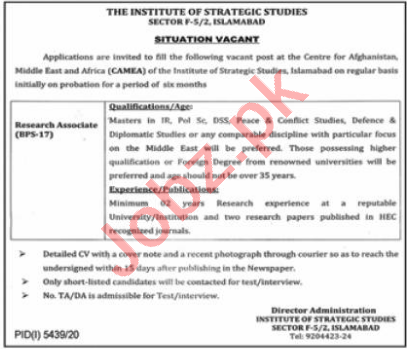 The Institute of Strategic Studies ISSI Islamabad Jobs 2021