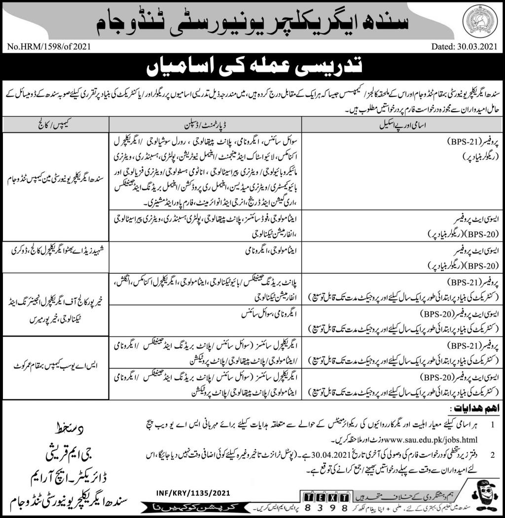 Sindh Agriculture University Jobs 2021 For Teaching Staff
