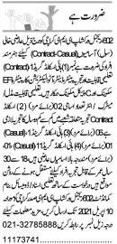 Pak Army 602 Regional Workshop EME Jobs 2021 in Karachi