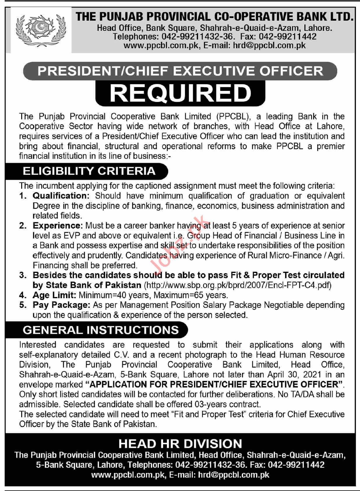 Punjab Provincial Cooperative Bank Limited PPCBL Jobs 2021