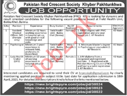 Pakistan Red Crescent Society PRCS Bannu Jobs 2021