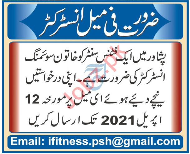 Swimming Instructor Jobs 2021 in Fitness Center Peshawar