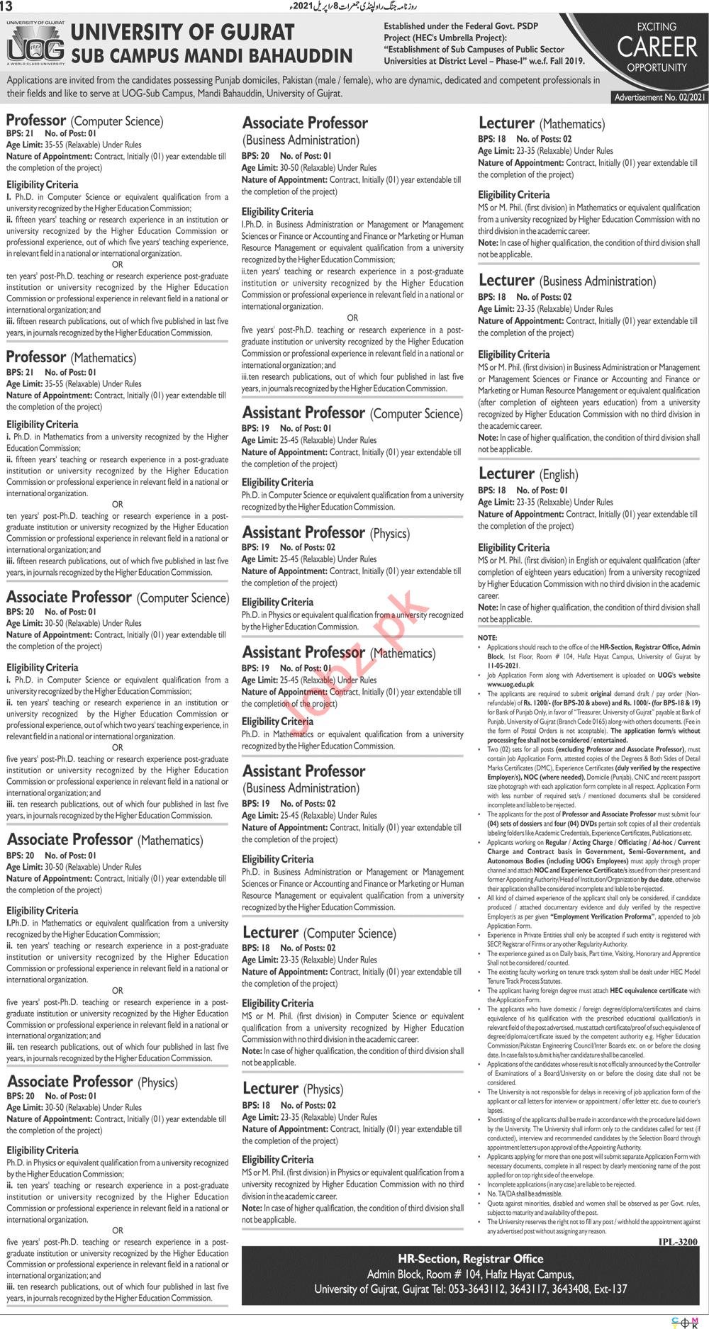 University of Gujrat UOG Jobs 2021 for Professor & Lecturer