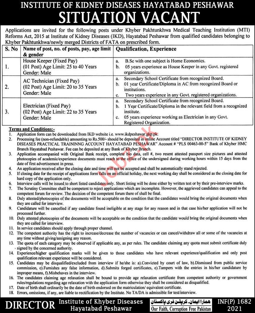 Institute of Kidney Diseases IKD Peshawar Jobs 2021