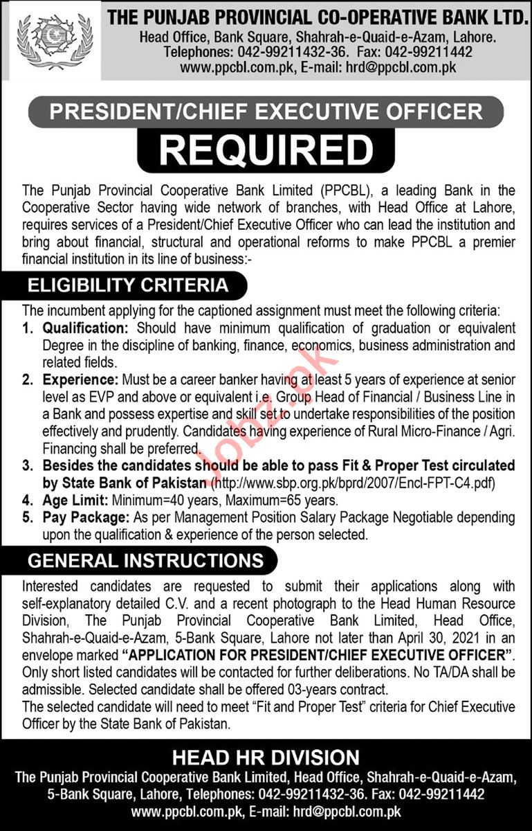 CEO Jobs in Punjab Provincial Cooperative Bank Limited PPCBL
