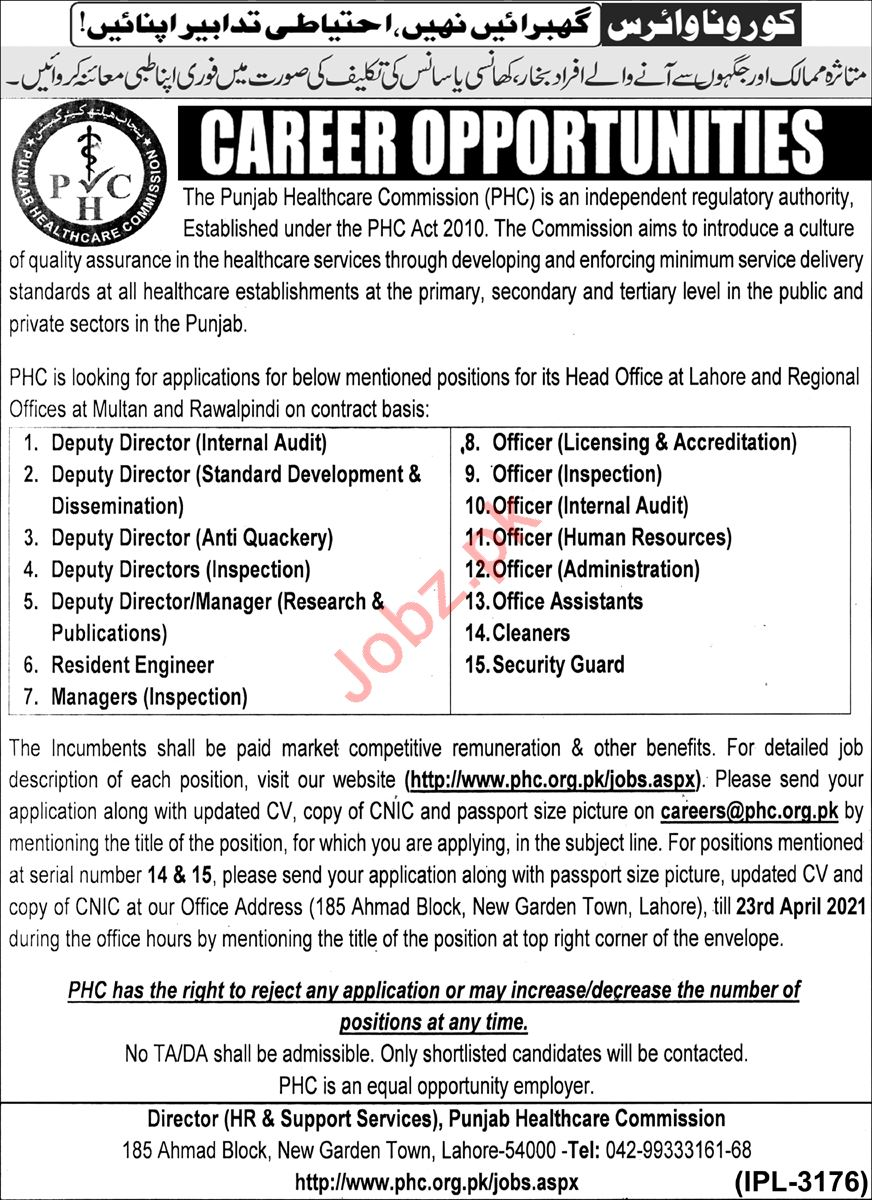 Punjab Healthcare Commission PHC Lahore Jobs 2021
