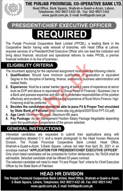 President Jobs 2021 in Punjab Provincial Cooperative Bank