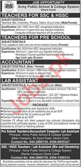 Army Public School & College APS&C Okara Jobs 2021 Teachers