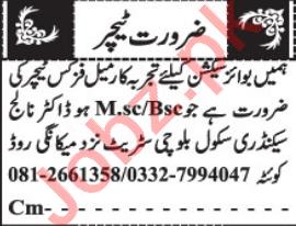 Primary Teacher & Subject Teacher Jobs 2021 in Quetta