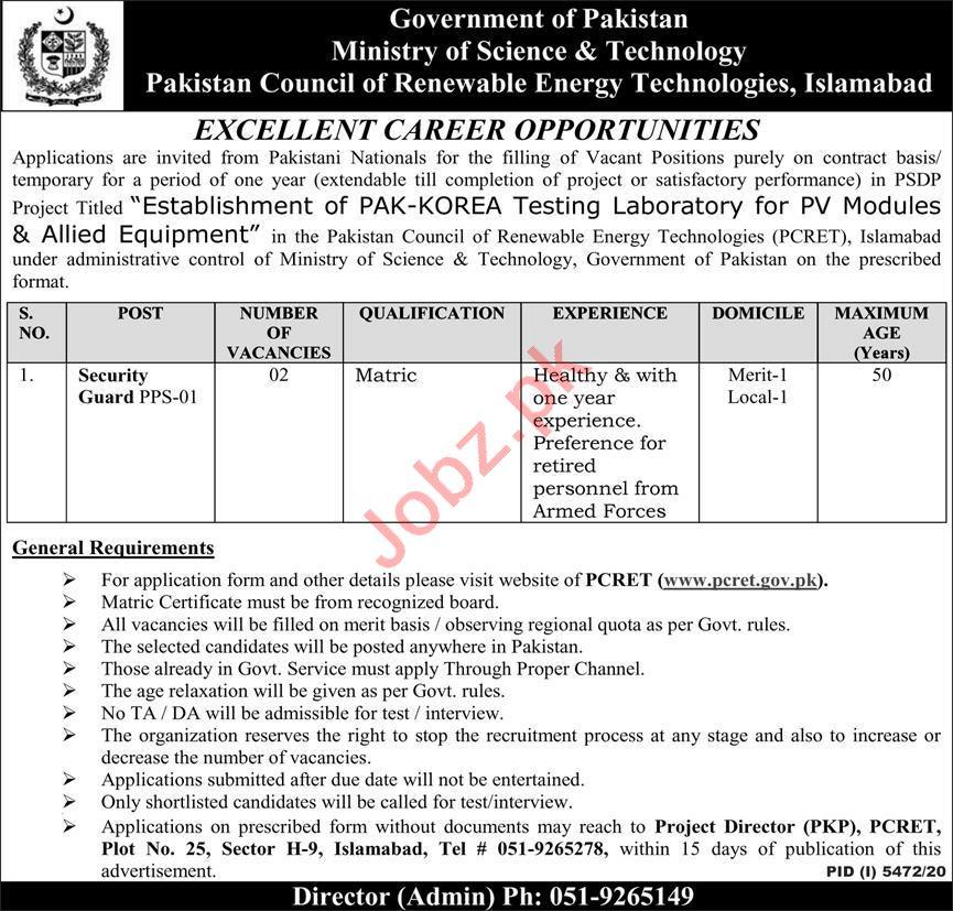 Pakistan Council of Renewable Energy Technologies Jobs 2021