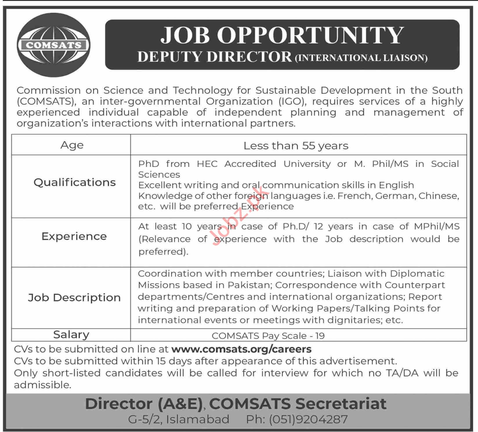 COMSATS Secretariat Islamabad Jobs 2021 for Deputy Director