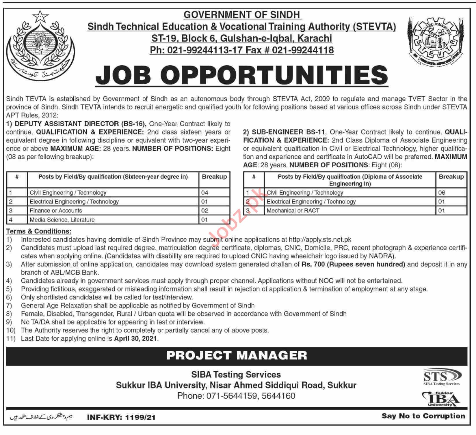 STEVTA Sindh Technical Education & Vocational Training Jobs