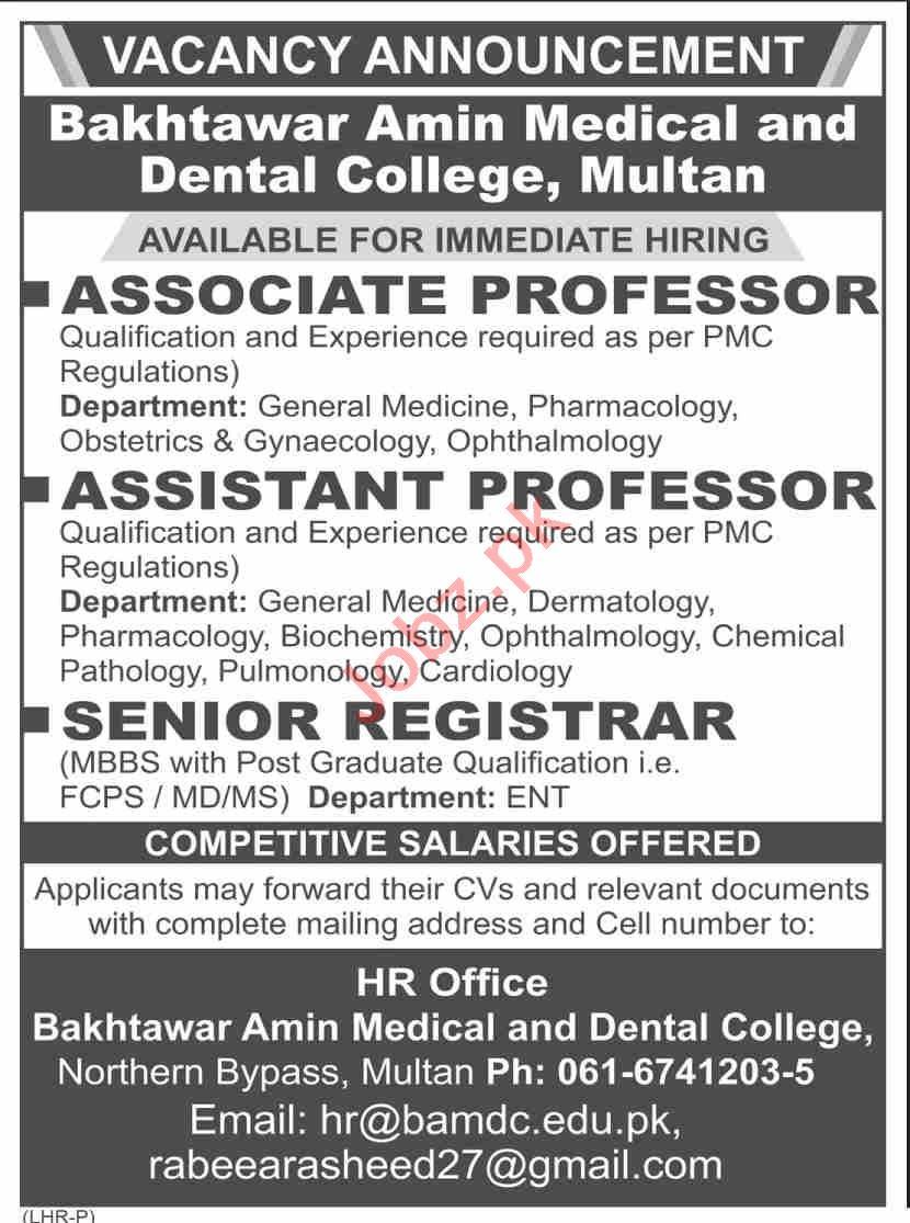 Bakhtawar Amin Medical & Dental College Multan Jobs 2021