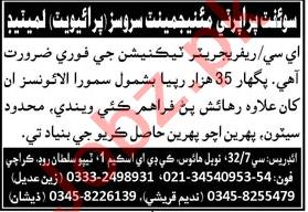 Swift Property Management Services Karachi Jobs 2021