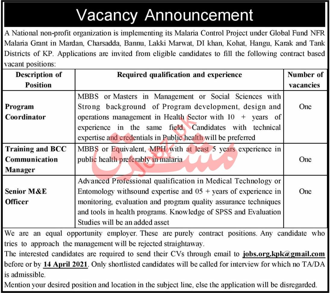 Malaria Control Project KPK Jobs 2021 Program Coordinator