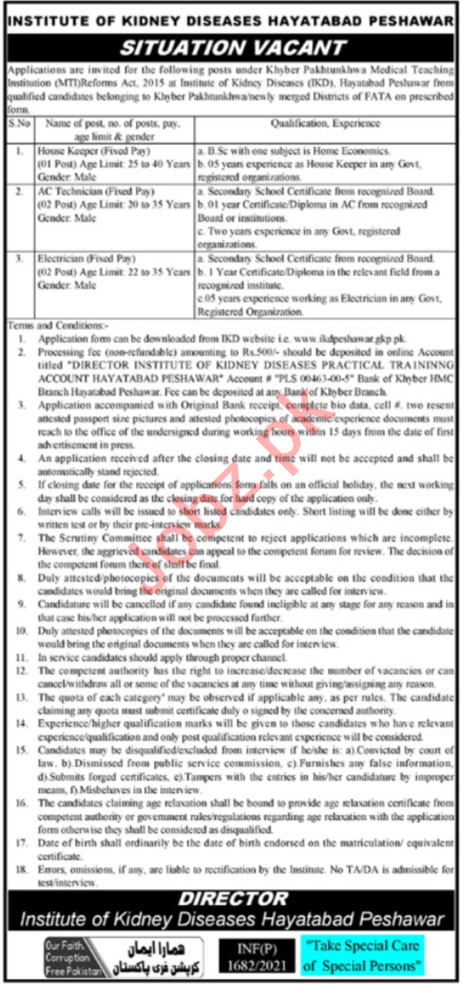 Institute of Kidney Diseases IKD MTI Peshawar Jobs 2021
