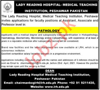 Lady Reading Hospital LRH Peshawar Teaching Staff Jobs 2021