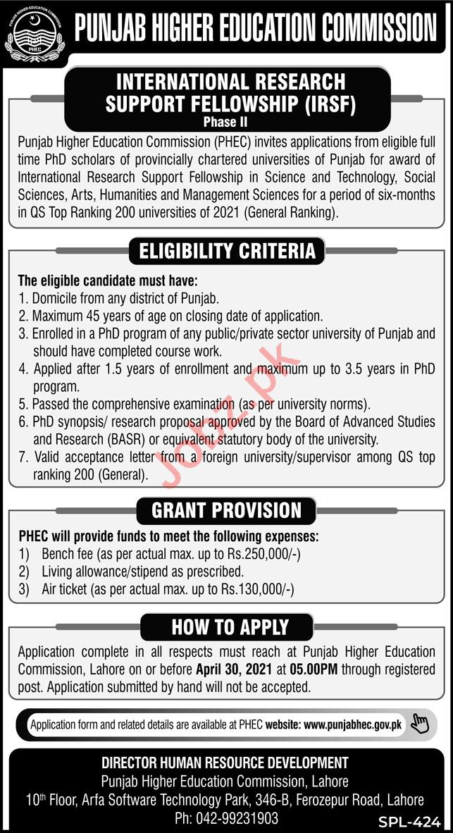 Punjab Higher Education Commission IRSF Fellowship 2021